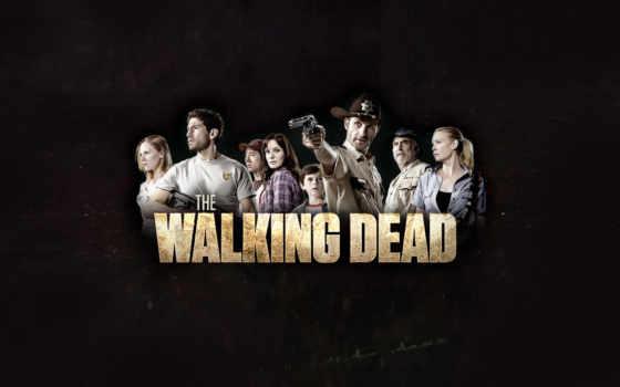 мертвецы, ходячие, walking