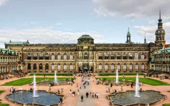 zwinger, дворец, германия