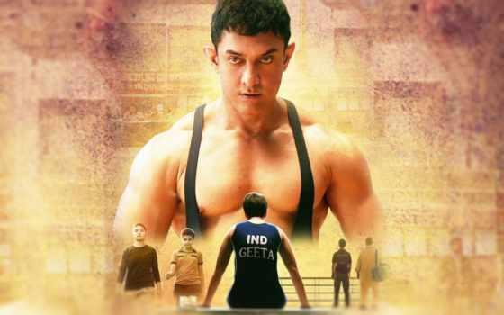 full, online, movie, movies, khan, hindi, aamir, dangal,