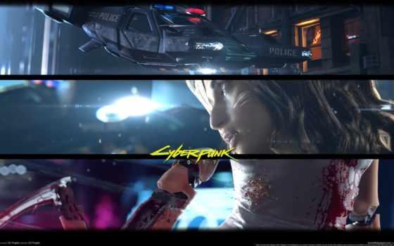 cyberpunk, inch, trailer