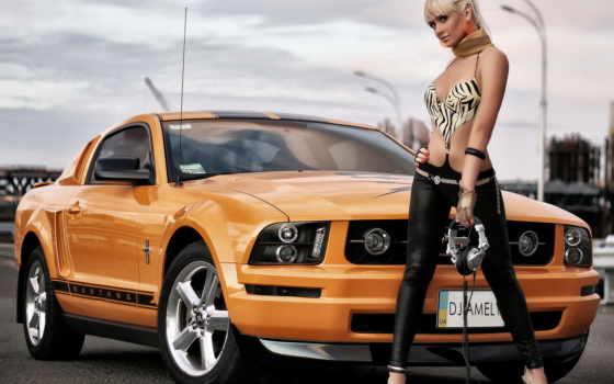 авто, машины, автомобили, ford, mustang, тачка, девушка, картинка, фото, рисунок,