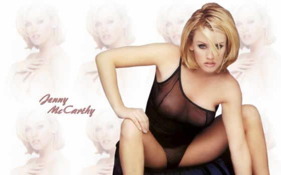 дженни, mccarthy,