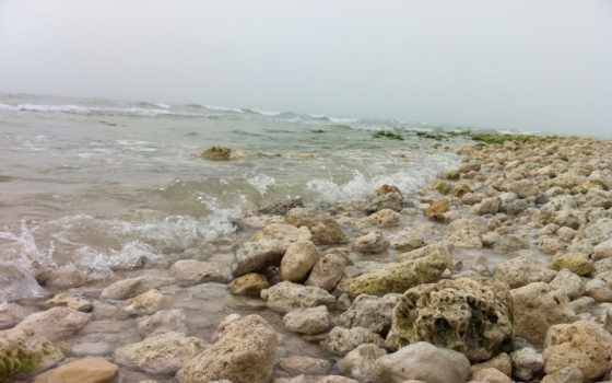 пейзажи -, природа, море, категория, теги, landscape,