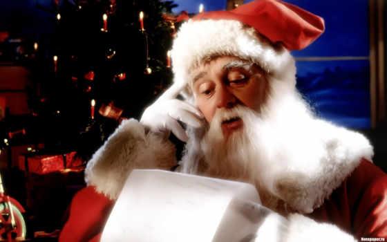 санта, клаус, дек, sharing, house, дед, letters, подарками,