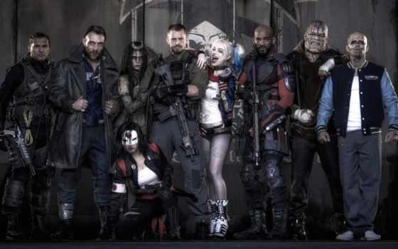 самоубийц, squad, отряда, харли, чародейка, актриса,