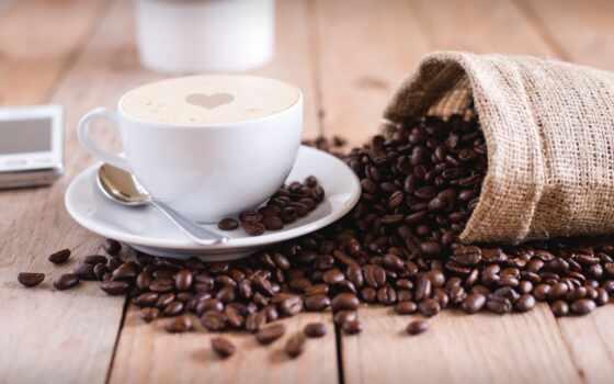 coffee, кафе, single, era, посуда, ceramic,