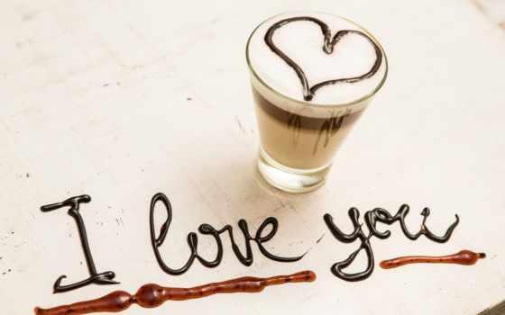 love, сердце,