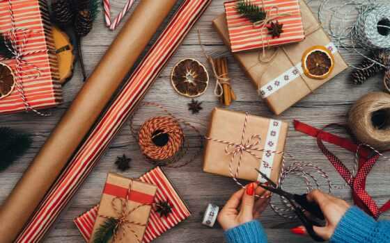izquierdo, tuga, дар, nadal, фото, wrap, associat, christmas, праздник, bon