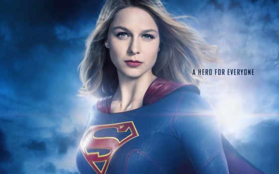 supergirl, season, cw, new, плакат, супердевушка, супергёрл, актеры,