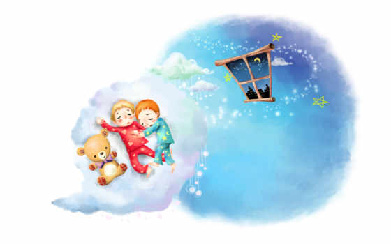 нарисованные, дети, мальчики, медвежонок, сон, облако, звёздочки, окно