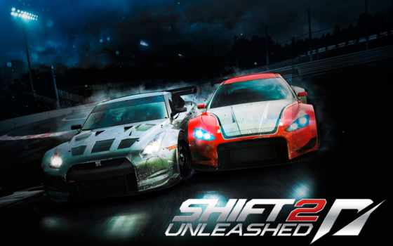 shift, need, скорость, unleashed,