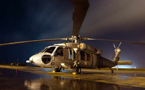 лопасти, вертолет