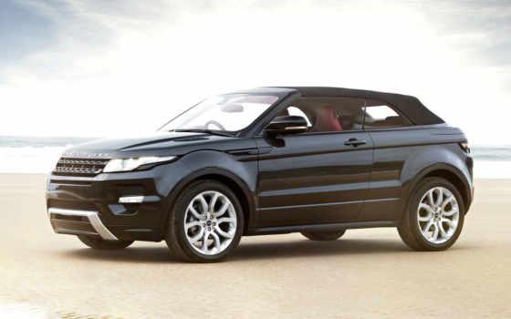 rover, evoque, range, cabriolet, кроссовера, land,