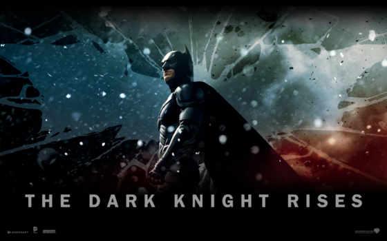 batman, рыцарь, dark Фон № 120626 разрешение 1920x1200