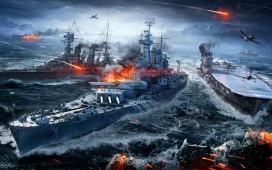 world, кораблей, warships, боевых, game, бой, корабли, wargaming,