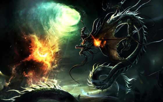 dragon, свет