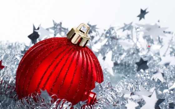 игрушка, новый, год, christmas, bauble, новогодная, картинка, stmas, ball, мишура, шар, красный,