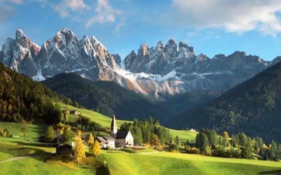 италии, austrian, австрии, брей, shuttle, отдых, туры,