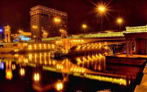 город, река