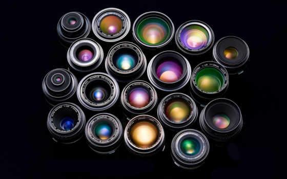 разоцветные объективы