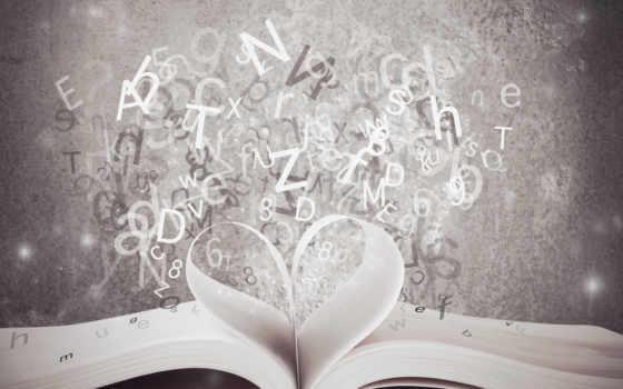 книга, раскрытая, клипарт