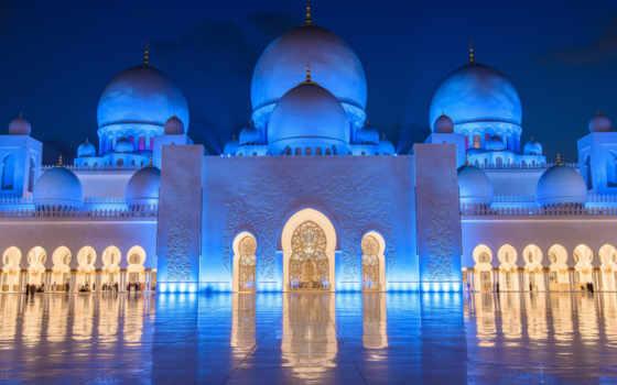 mosque, шейха, зайда
