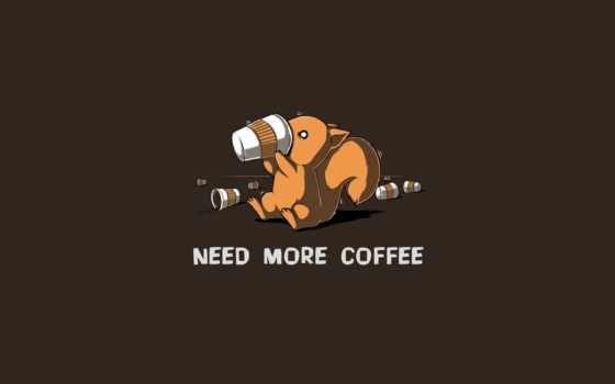кофе, пьет, белка, картинку, кнопкой,