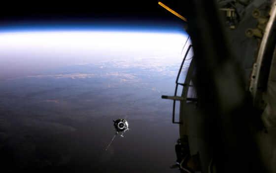 спутник, облака, space, земля, горизонт, картинка, station, космической, spacecraft, станции, desktop, вертикали, are, году, имеет, байконур, горизонтали, бесплатные,