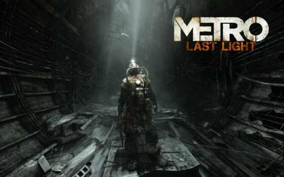 metro, last Фон № 15470 разрешение 1920x1200
