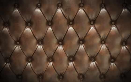 leather, текстура, upholstery, текстуры, textures, skin, драпировка, кожаная,