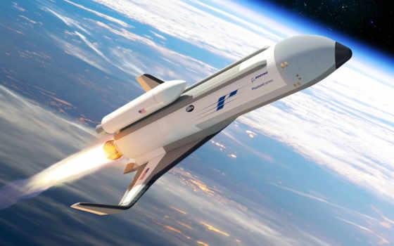 boeing, express, darpa, phantom, spaceplane, экспериментальн, xs, defense,космоплан,самолет,космический аппарат,самолет,воздушное путешествие,авиакомпания,атмосфера,космический челнок,аэрокосмическая техника,авиация,xs-1,boeing phantom eye,boeing x-37,Боинг,агентство DARPA,reusable launch system,boeing phantom works,boeing defense, space & security