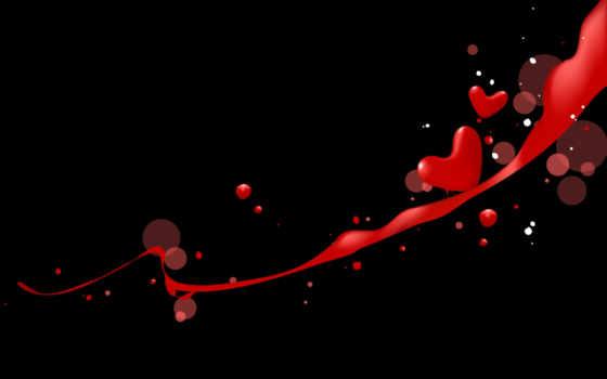 love, сердце, брызги