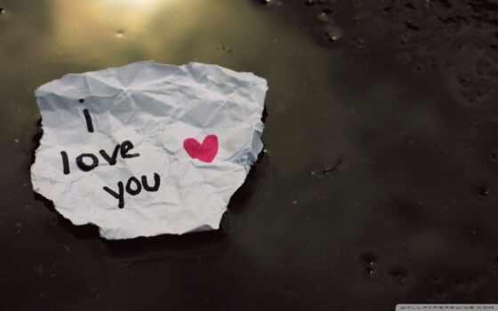 I Love you на бумажке в луже