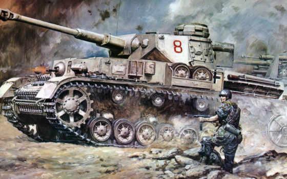 танки, военные, иллюстрации