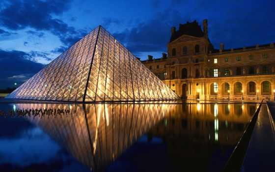louvre, париж, франция