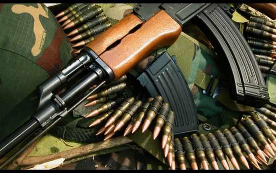 Оружие 48634