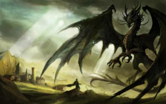 драконы, дракон, world, that, нояб, мифы, мар, ведь, люди,