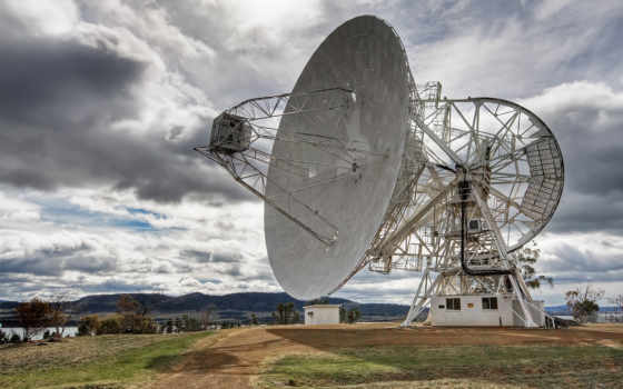 huge antenna
