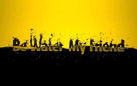 yellow, black, капли, надпись, брызги, бе, water, друг, glass,