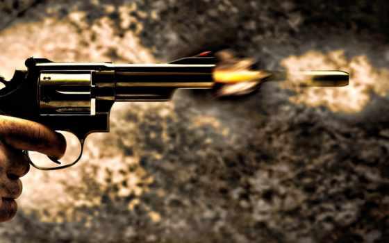 Оружие 21776