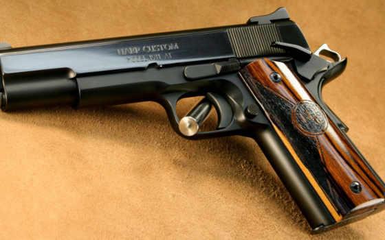 happ custom пистолет