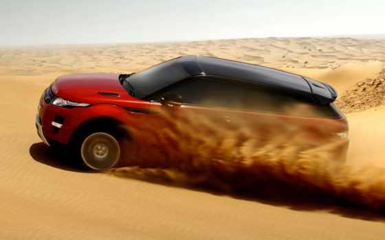 rover, ленд, land, evoque, range, эвок, coupe, ренж,