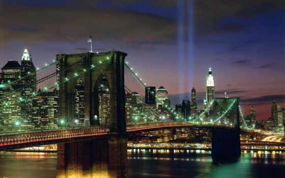 мост, город, бруклин