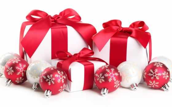 подарки, presents