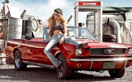 mix, vintage, devushki, hindi, магия, cars, mustang, remix, best, new,