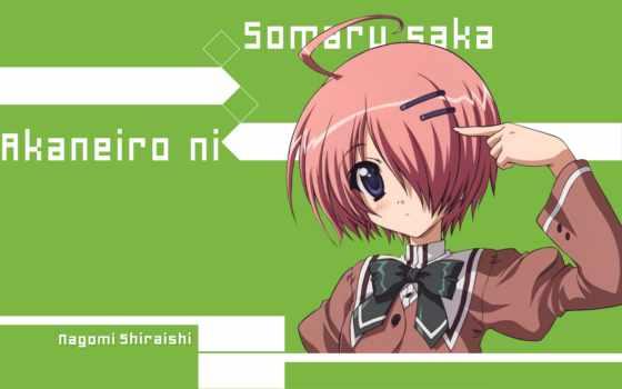 saka, ni, somaru, akane, iro, аниме, nagomi, shiraishi, ost,