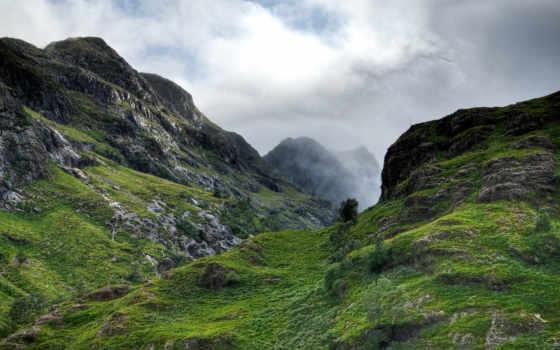 шотландия, горы, небо
