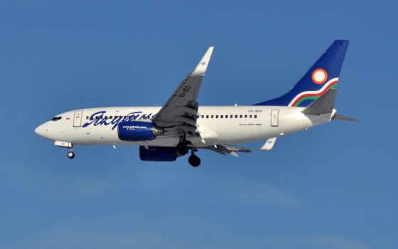 Авиация 96347