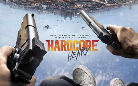 hardcore, henry, soundtrack, youtube, movie, июл,