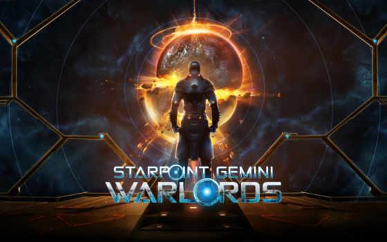 warlords, gemini, starpoint, обновление, captains,